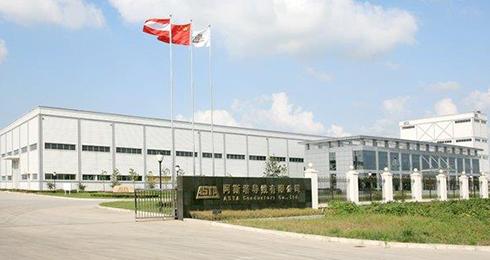 ASTA China